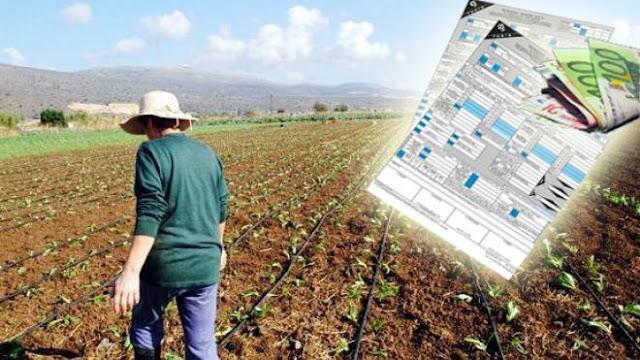 """Γιάννενα: ΓΕΝΙΚΟΣ ΑΓΡΟΤΙΚΟΣ ΣΥΝΕΤΑΙΡΙΣΜΟΣ ΙΩΑΝΝΙΝΩΝ """"ΕΝΩΣΗ αγροτών""""-ΓΙΑ ΤΙΣ ΕΠΙΔΟΤΗΣΕΙΣ"""