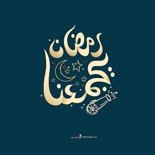 صور رمزيات رمضان