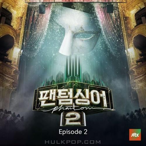 Various Artists – Phantom2 episode 2