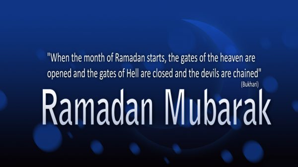 Ramadan Mubarak Pictures 7