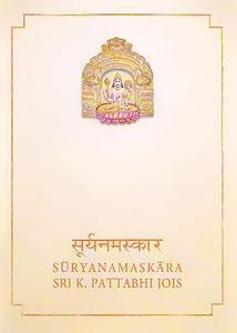 surya namaskar pdf in english