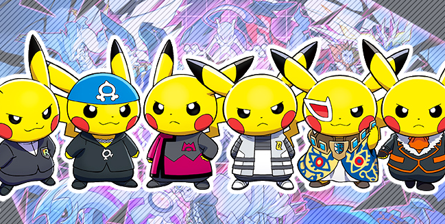 Join Team Rainbow Rocket in This New Promo!