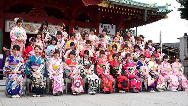 """Résultat de recherche d'images pour """"seijin shiki 48"""""""