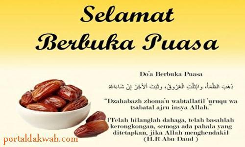 Ucapan Selamat Berbuka Puasa Ramadhan Lucu Terbaru 1441 H, 2020 M