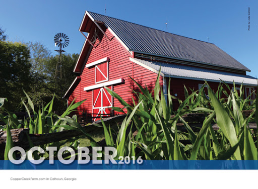 October Coolray Calendar
