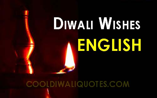 [Latest Msgs] Diwali English Messages | Deepavali SMS friends 2017 <English>