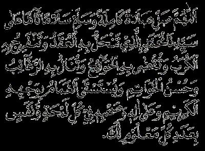 lirik sholawat nariyah