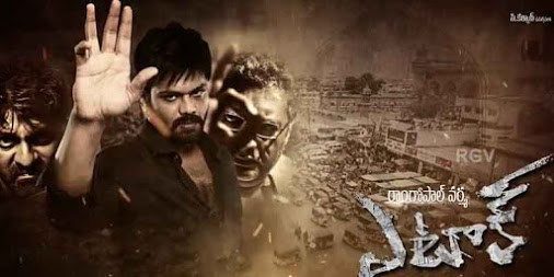 Telugu movie Attack (2015) full star cast and crew wiki, Manchu Manoj, Surabhi, Prakash Raj, release date, poster, Trailer, Songs list, actress, actors name, Attack first look Pics, wallpaper
