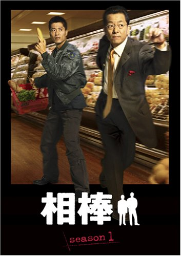 Sinopsis Aibou: Season 1 / 相棒シーズン1 (2002) - Serial TV Jepang