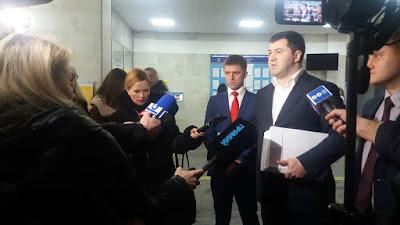САП закрила справу проти суддів, які винесли рішення на користь Насірова