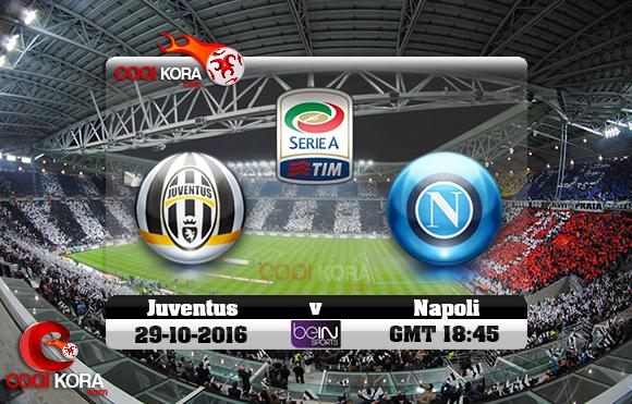 مشاهدة مباراة يوفنتوس ونابولي اليوم 29-10-2016 في الدوري الإيطالي