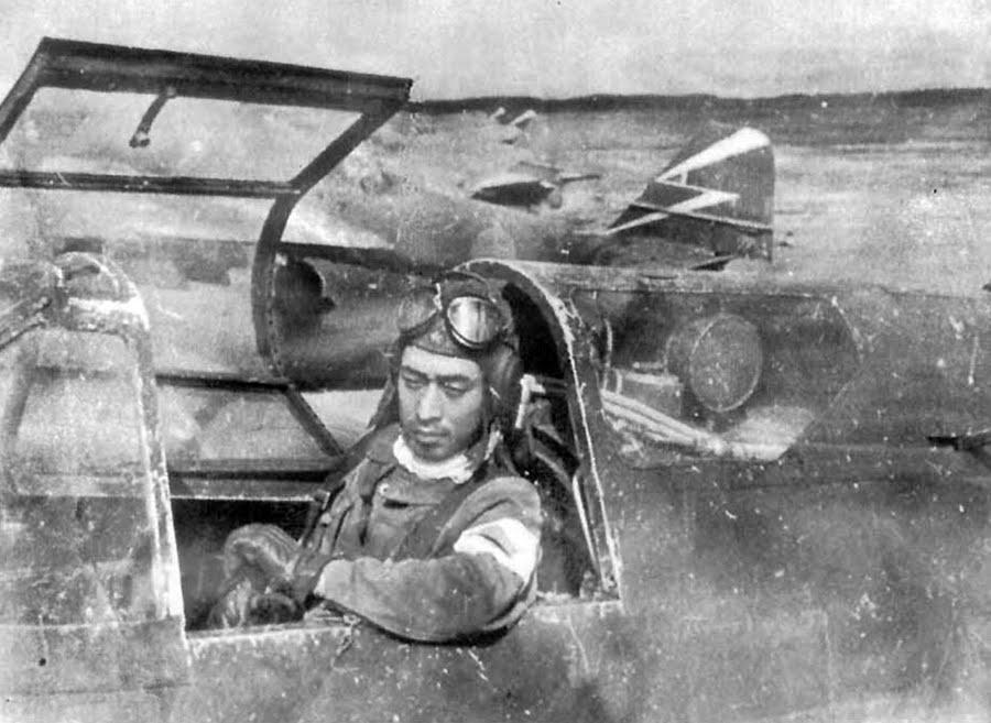 armée de l'air japonaise File501