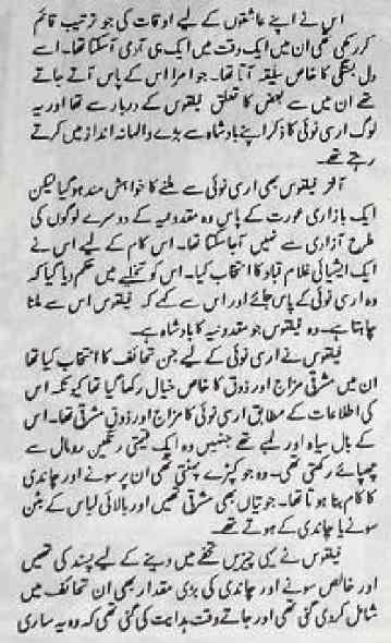 Sikandar E Azam books