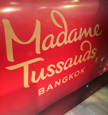 Museums And Art Exhibition In Bangkok