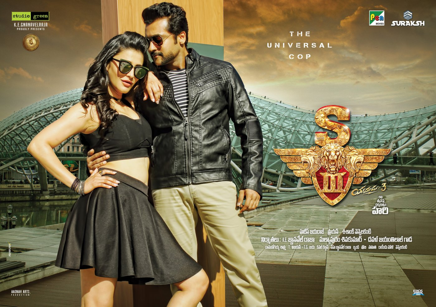 Singam 3 Telugu wallpapers-HQ-Photo-10