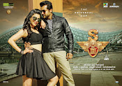 Singam 3 Telugu wallpapers-thumbnail-10