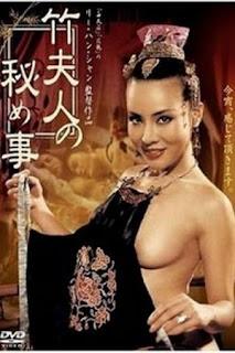 Madame Bamboo (1991)