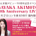 Akimoto Sayaka Special 10th Anniversary