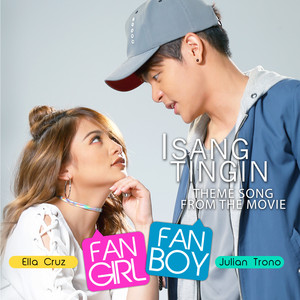 watch filipino bold movies pinoy tagalog poster full trailer teaser FanGirl FanBoy