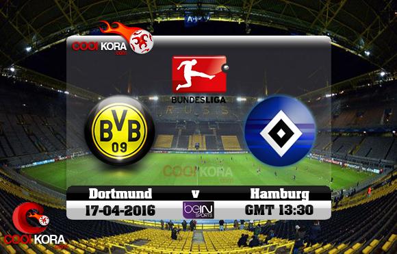 مشاهدة مباراة بروسيا دورتموند وهامبورج اليوم 17-4-2016 في الدوري الألماني