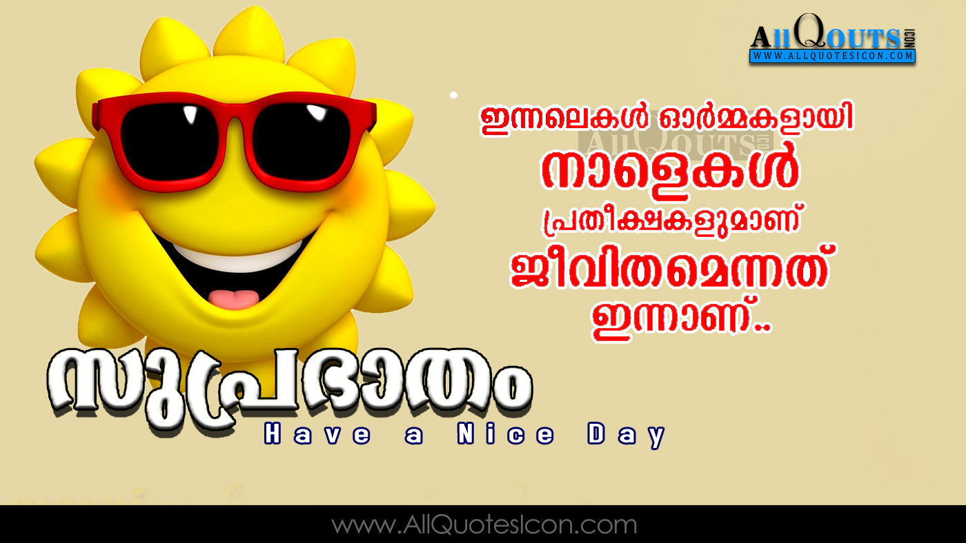 Good Night Images In Malayalam Hd Best Hd Wallpaper