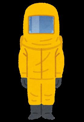 防護服のイラスト(黄)