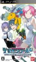 Digimon re-digitize
