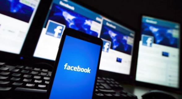 Facebook Login App Free