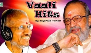 Vaali Lyrics Tuned By Ilayaraja   Audio Jukbox