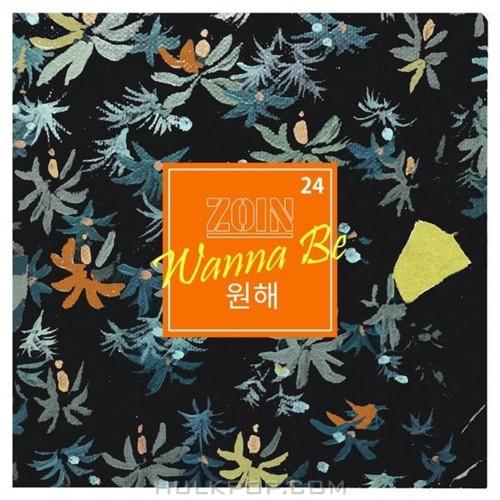 ZOIN – Wanna Be (Feat. JONO) – Single