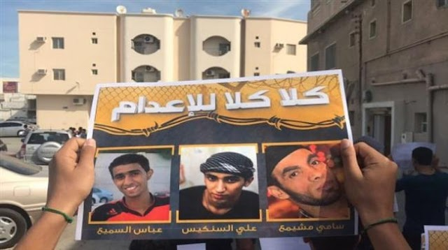 Amnesty International concerned over resumption of executions in Bahrain