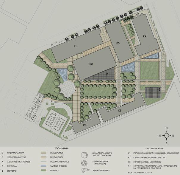 Εικόνα 3  Η πρόταση ανασχεδιασμού του υπαίθριου χώρου της Πολυτεχνικής  Σχολής του Π.Θ 2d592245e84