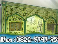 Seni Lukisan Kaligrafi Islami