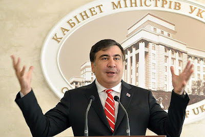 Second petition to the President to appoint Saakashvili a Prime Minister, received 25 thousand votes