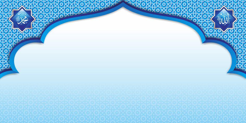 58+ Konsep Background Banner Maulid Cdr, Background Baner