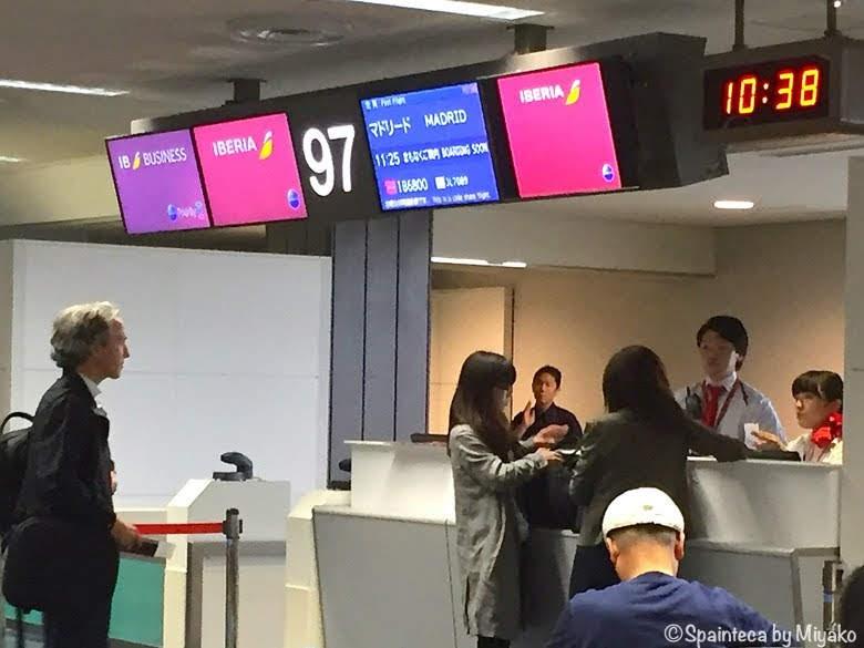 スペイン直行便の成田空港の出発ゲート
