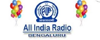Amruthavarshini FM 100.1 Kannada Live Streaming Online