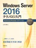 http://ec.nikkeibp.co.jp/item/books/P98530.html