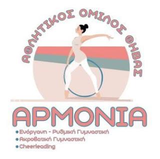 https://www.facebook.com/AthlitikosOmilosThivasArmonia/