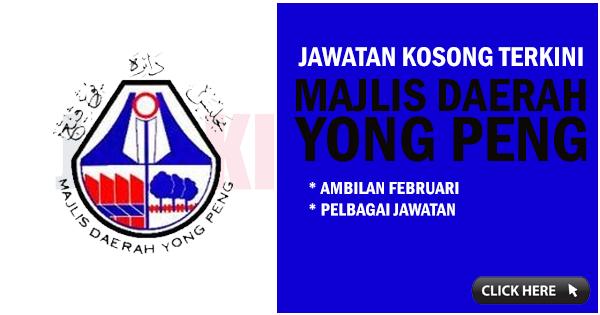Majlis Daerah Yong Peng