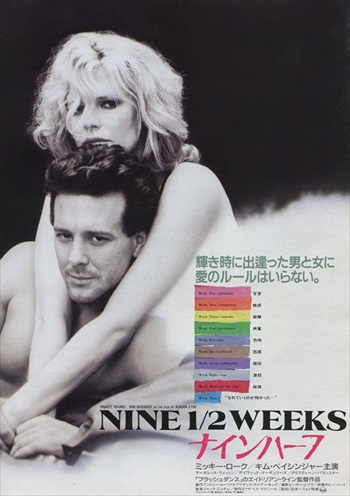 Another Nine And A Half Weeks 1997 UNRATED Dual Audio Hindi Movie Download