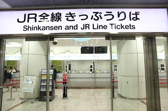 最直接可以到名古屋車站換票。