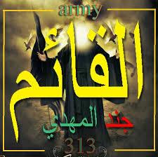 Yasir Habib dan tokoh-tokoh lainnya tidak mampu menunjukkan dalil dalam al-quran tentang Imamah