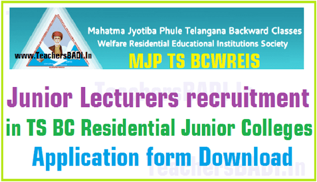 Junior Lecturers Recruitment,Online Application Form,Hall tickets
