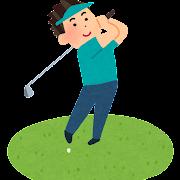 https://3.bp.blogspot.com/-yHFgzJ_b2U0/V9vBXLm0GgI/AAAAAAAA93U/X9F5g5YM5YgHCZ0Sc6OxUIzKYnDfnnuMwCLcB/s180-c/golf_jou_man.png
