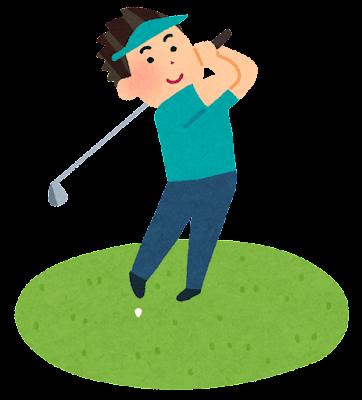 ゴルフをしている人のイラスト(ゴルフ場)