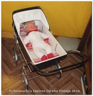 http://www.eurekashop.gr/2015/06/1960s_13.html