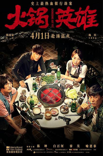 Chongqing Hot Pot (2016) 720 Bluray Subtitle Indonesia