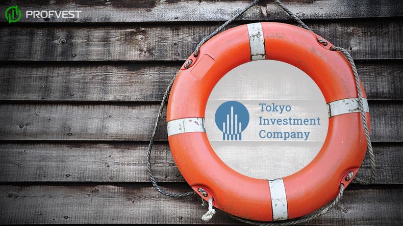 Выплата страховки по Tokyo Investment