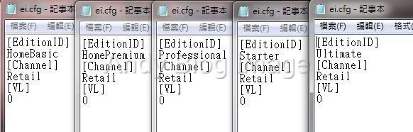 windows 7 企業 版 旗艦 版 差別